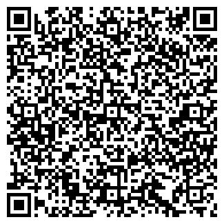 QR-код с контактной информацией организации ОСТКОМ-ПЛЮС ООО