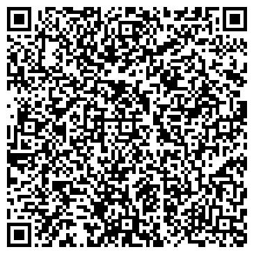 QR-код с контактной информацией организации КУРСКИЙ ОБЛАСТНОЙ ЭКОЛОГИЧЕСКИЙ ФОНД