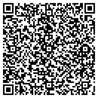 QR-код с контактной информацией организации РАДИКС