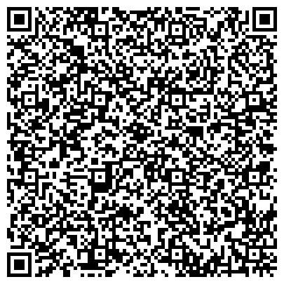 QR-код с контактной информацией организации ГУ АДМИНИСТРАЦИЯ ИСПОЛНИТЕЛЬНОЙ ГОСУДАРСТВЕННОЙ ВЛАСТИ