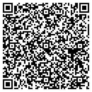 QR-код с контактной информацией организации СОВЕРЕН