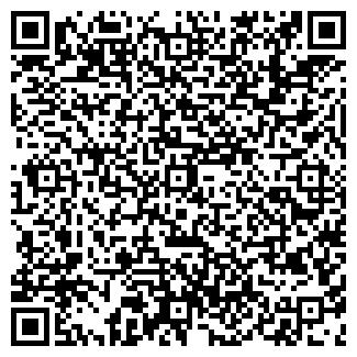 QR-код с контактной информацией организации РЕСТМАРКЕТ ОДО