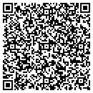 QR-код с контактной информацией организации МАШДЕТАЛЬ