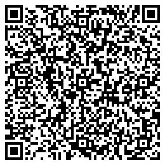 QR-код с контактной информацией организации МП ТЕПЛОЭНЕРГЕТИК