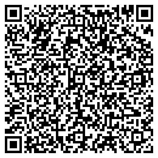 QR-код с контактной информацией организации ПИЩЕПРОМНАЛАДКА
