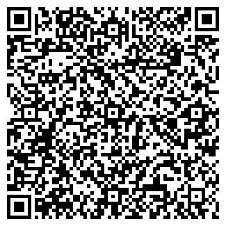 QR-код с контактной информацией организации АНТЕННА - СЕРВИС