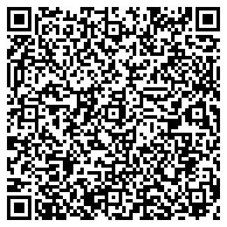 QR-код с контактной информацией организации ООО ВТИ-СЕРВИС