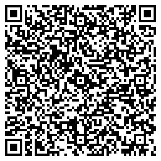 QR-код с контактной информацией организации ОБЩЕЖИТИЕ МЕДИЦИНСКОГО УНИВЕРСИТЕТА № 2