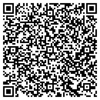 QR-код с контактной информацией организации МОЛТИТЕКС, ИООО