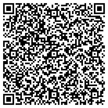 QR-код с контактной информацией организации ООО КОБУС-ЭКСПЕРТ