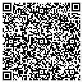 QR-код с контактной информацией организации ИНТЕРНЕТ-ХОЛЛ-1