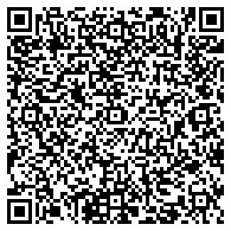 QR-код с контактной информацией организации ЗАО ИЗЫСКАТЕЛЬ