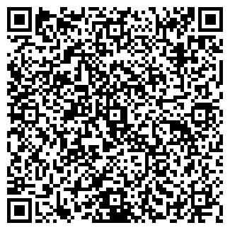 QR-код с контактной информацией организации СЕЛИГОР