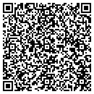 QR-код с контактной информацией организации ГЕЛЕНА