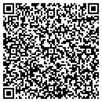 QR-код с контактной информацией организации ТМ И КС