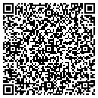 QR-код с контактной информацией организации ООО ЭЛЛАДА ПЛЮС
