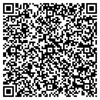 QR-код с контактной информацией организации ООО ДЕЛЬТА