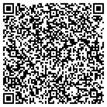 QR-код с контактной информацией организации ГРАНТ ПРИ ЛЮКС