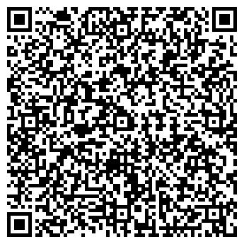QR-код с контактной информацией организации АРГО АРТ-ДИЗАЙН-СТУДИЯ
