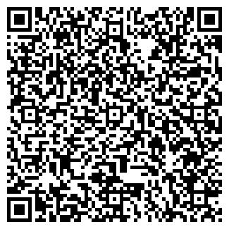 QR-код с контактной информацией организации МОРОЗОВА И. С.