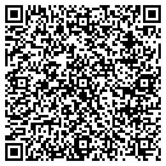 QR-код с контактной информацией организации РЭЙНБОУ