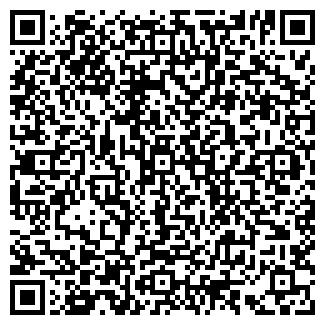 QR-код с контактной информацией организации СЕРВИС-КОМПЛЕКТ