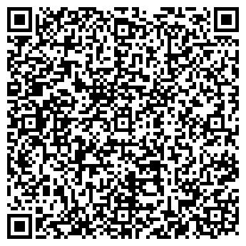QR-код с контактной информацией организации ВЫЧИСЛИТЕЛЬНЫЙ ЦЕНТР, ОАО