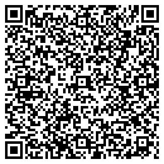 QR-код с контактной информацией организации ЭЙРИН-ТУР