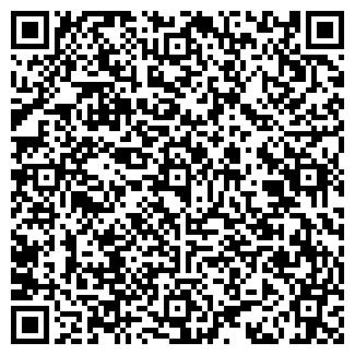 QR-код с контактной информацией организации ООО БАХУС+