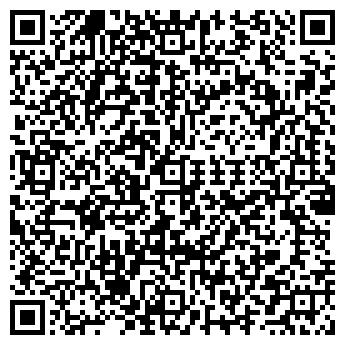 QR-код с контактной информацией организации ЭКОНОМ-СЕРВИС