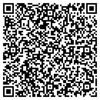 QR-код с контактной информацией организации РОСПИЩИНВЕСТ АКБ