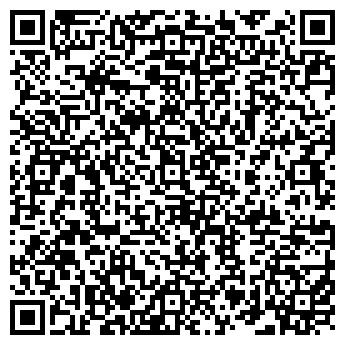 QR-код с контактной информацией организации ФГУК ЦЕНТРАЛЬНОЕ ФИНАГЕНТСТВО