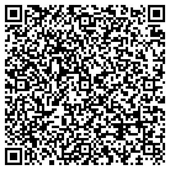 QR-код с контактной информацией организации ЦЕННАЯ БУМАГА, АОЗТ