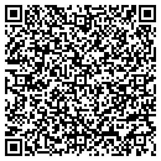 QR-код с контактной информацией организации РОСТ-ИНВЕСТ АООТ