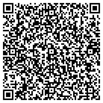 QR-код с контактной информацией организации БАРЬЕР ЧОП, ООО