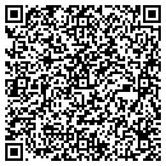 QR-код с контактной информацией организации БЕРК-КУРСК