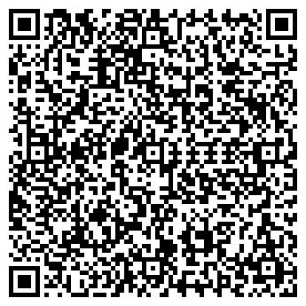 QR-код с контактной информацией организации Р. А. С. Т. ЧОП, ООО