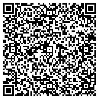 QR-код с контактной информацией организации СИНС-КУРСК, ООО