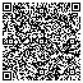 QR-код с контактной информацией организации ЦЕРБЕР ЧОП, ООО