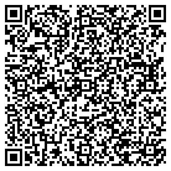 QR-код с контактной информацией организации МЕРИДИАН-КУРСК