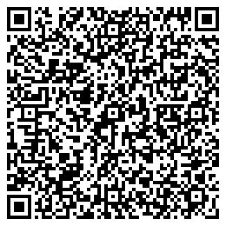 QR-код с контактной информацией организации ЭМСИ НПП, ООО