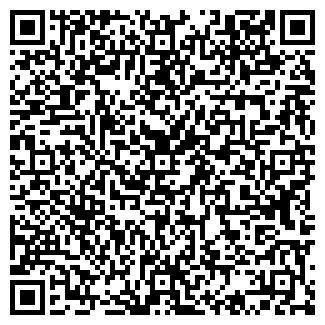 QR-код с контактной информацией организации КУРСКГИПРОЗЕМ