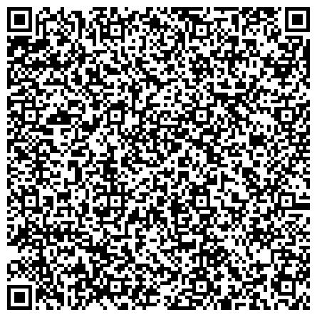 QR-код с контактной информацией организации Управлении Федеральной службы государственной регистрации, кадастра и картографии по Курской области