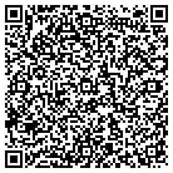 QR-код с контактной информацией организации КУРСКСТРОЙИЗЫСКАНИЯ АООТ