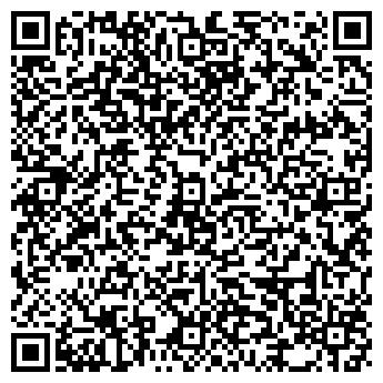 QR-код с контактной информацией организации СПЕЦИАЛЬНАЯ ЗЕМЛЕУСТРОИТЕЛЬНАЯ ГРУППА