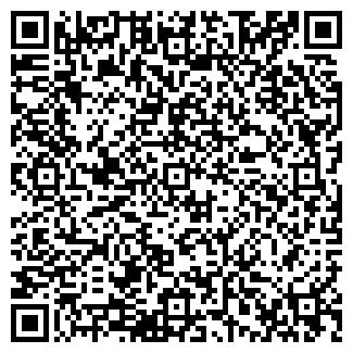 QR-код с контактной информацией организации ФГУК ЛАД