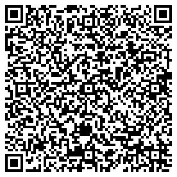 QR-код с контактной информацией организации МОЯКВАРТИРА