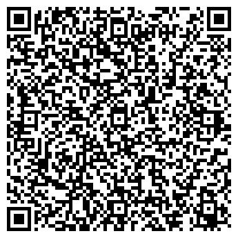 QR-код с контактной информацией организации РОСГОССТРАХ-КУРСК ФИЛИАЛ