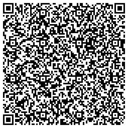QR-код с контактной информацией организации Отдел комитета лесного хозяйства Курской области по Льговскому лесничеству