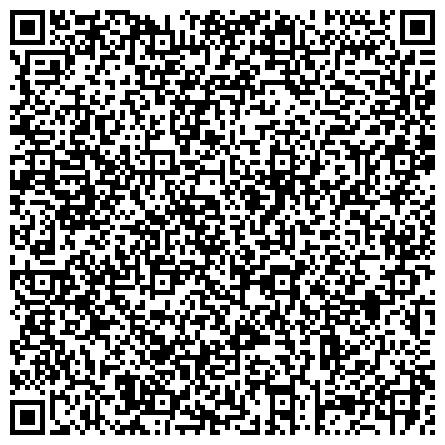 QR-код с контактной информацией организации ФГБУ «Центрально-Черноземный государственный природный биосферный заповедник имени профессора В.В. Алехина»